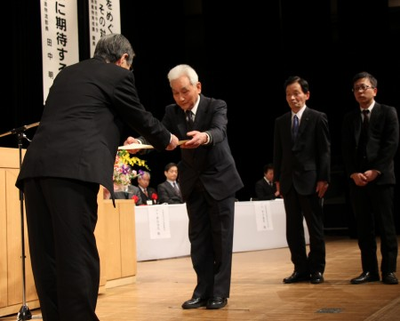 平成25年度の農畜産物品評会の表彰式