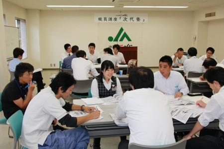 3班に別れてのグループ討議「組合員活動とJA事業の相関関係について」