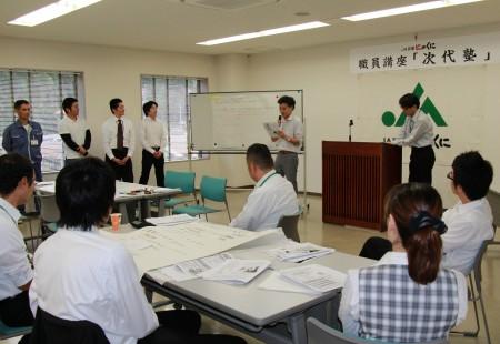 グループ討議発表(^_^) 各事業部門から多彩な意見が出ていました(^o^)