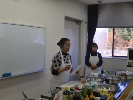 講師は、福知山市の西山寛子さんです(^^)v