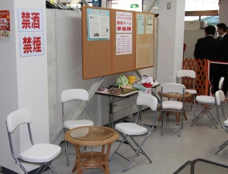 気軽に語り合えるスペースも(^_^) 飲食もOKです!ただし禁酒禁煙(^_^;)