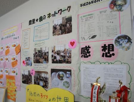 豊里小学校の食育活動の様子が展示してあります(^_^)