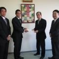 JA京都にのくに・意見要望書を提出・14.12.5(1)