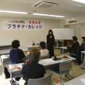 講師は、綾部市の花工房伽草庵 上野章子さんです(^^)/