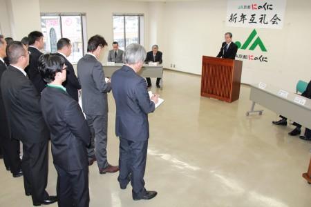当JAでも新年の互礼会を開催しました。