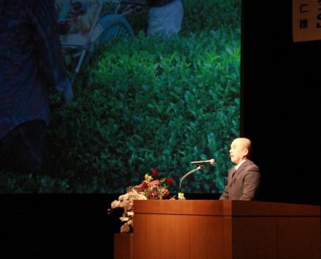 生産者実践報告 茶部会の櫻井喜仁氏 「にのくに茶業青年団 複団への歩み」