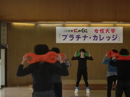 講師は、女性部3B体操サークルでもお世話になっている、上原あゆみさんです(^.^)