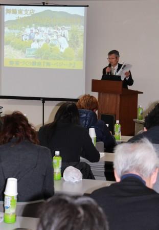 事例報告では、舞鶴東オカダ支店長から 「支店活動活性化委員会、野菜作り講座『舞・ベジータ』の紹介