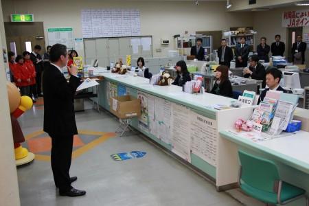 福知山警察署生活安全課と、防犯推進協会の方に協力いただきました!