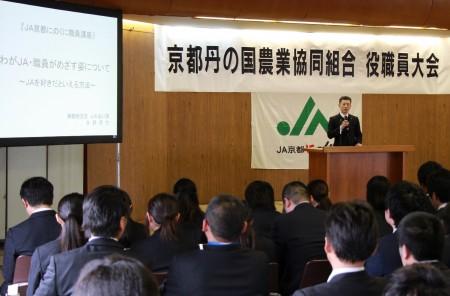 職員講座「次代塾」修了生、永野担当から『わがJA・職員がめざす姿』