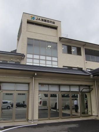 3年前に改築されたばかりの綺麗な本店でした(^_^)/