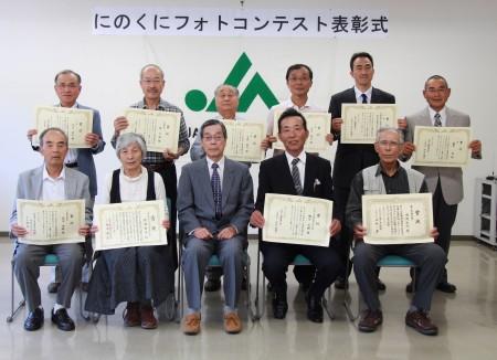 受賞者の皆さん(^○^)おめでとうございました!!