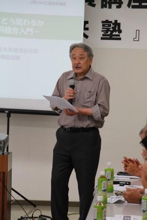 講師は滋賀県立大学 環境科学部 増田佳昭教授
