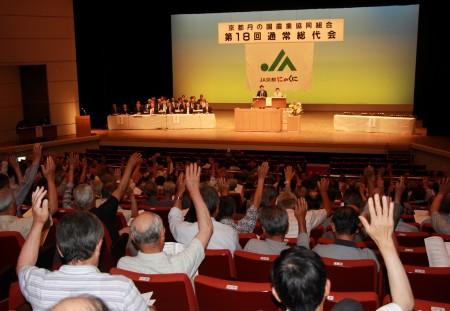 上程された9議案はすべて賛成多数で承認されました(^_^)