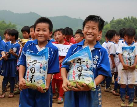 4位は東舞鶴FCスポーツ少年団!いい笑顔です(^o^)