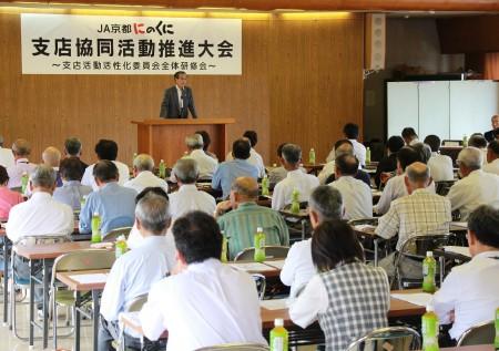 支店活動活性化委員、JA職員など約130人が参加しました(^o^)