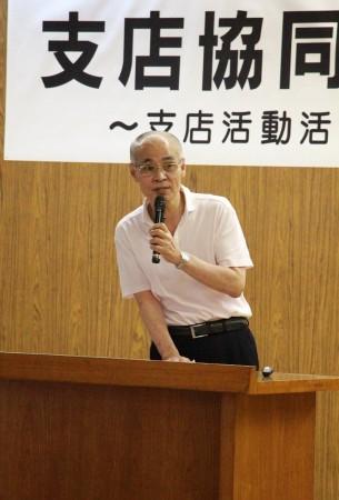 記念講演は、龍谷大学農学部教授 石田正昭氏から 「支店協同活動への期待」