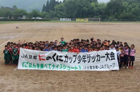 12チーム、193人が参加(^_^)(U-10)
