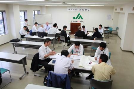 「活力ある職場づくり」をテーマにグループ討議も行われました(^o^)
