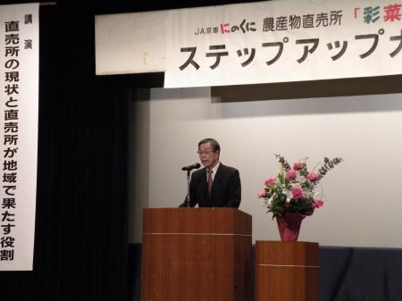 仲道組合長から開会の挨拶^-^