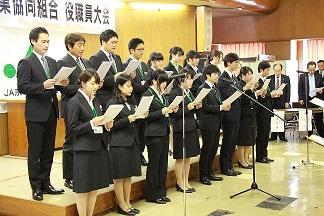 JA綱領を先導する新採用職員(^○^)