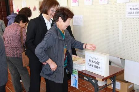ロビーでは熊本地震の災害支援募金を行いました。ご協力ありがとうございました。