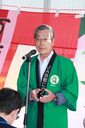 仲道組合長から激励(^_^)