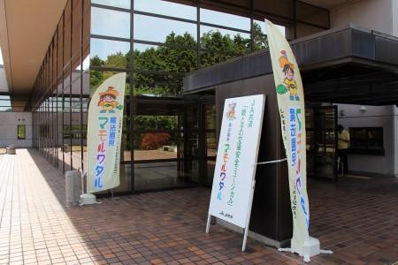 綾部会場は約400人、舞鶴会場は約800人に参加いただきました(^_^)/