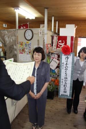 「彩菜館」綾部店での表彰式!