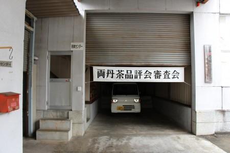 会場は2階です(^_^;)
