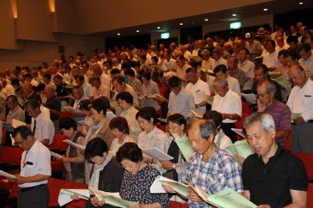 JA綱領の唱和。総代566人(書面出席含む)が参加されました。