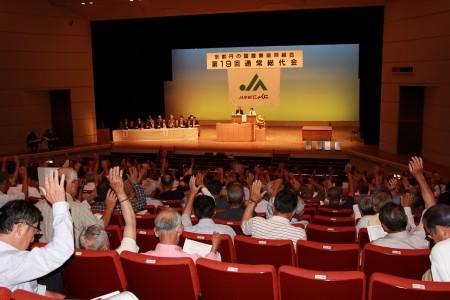上程した13議案すべて賛成多数で承認・可決されました。