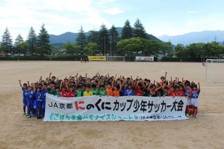 選手の皆さんお疲れ様でした(^o^) これからもいっぱいお米を食べて元気いっぱい頑張って下さい!(^_^)/