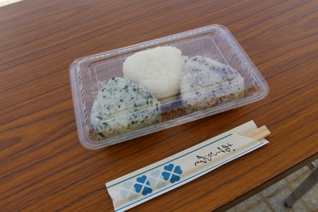 """お昼には「にのくに米」で作ったおにぎりを参加者全員に提供! """"ごはんを食べてナイスシュート"""""""