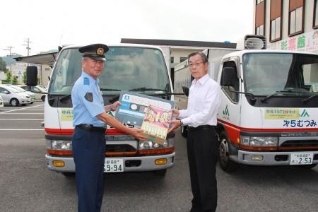 坂上綾部警察署長(左)から広報アナウンスが入ったカセットテープと啓発チラシを受け取りました(^○^)