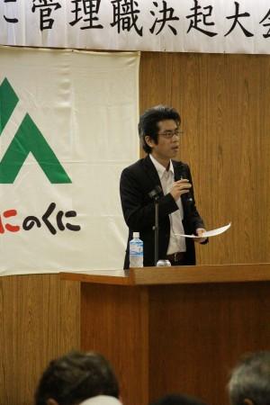 JC総研の西井氏からは昨年11月に実施した職員アンケートの結果を講演