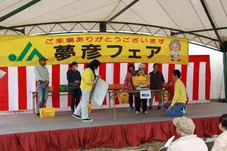 ステージイベントも盛り上がってますよー! 「彩菜館」農産物獲得重さ当てクイズ!