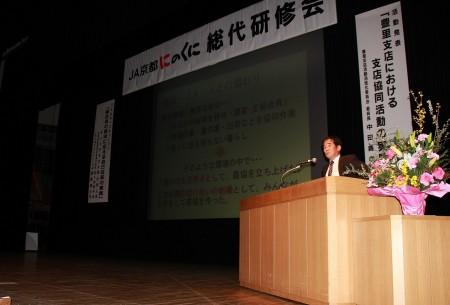 豊里支店活動活性化委員長の中田義孝さん(JA理事)からは「豊里支店における支店協同活動の実践について」
