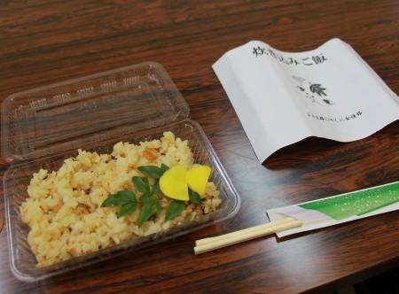 女性部の皆さんに早朝から炊き込みご飯を作っていただきました(^o^)ありがとうございました(^_^)/