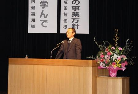 24日に設立した農業法人「アグリサポート 夢」の設立報告を成田哲也取締役から