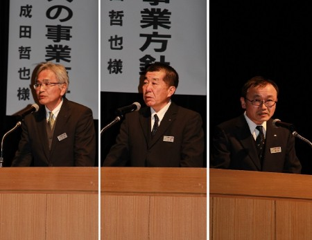 綾部・福知山・舞鶴、各統括営農経済センター長から「ブロック別特産物育成方針」