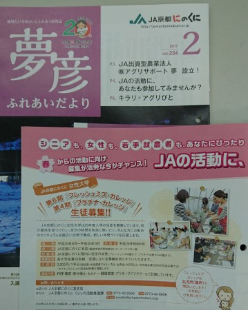 DSC_0687