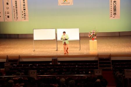 「健康と笑い」をテーマに、とっても楽しい講演会でした(^O^)