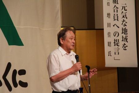 講師を務めていただいた増田教授