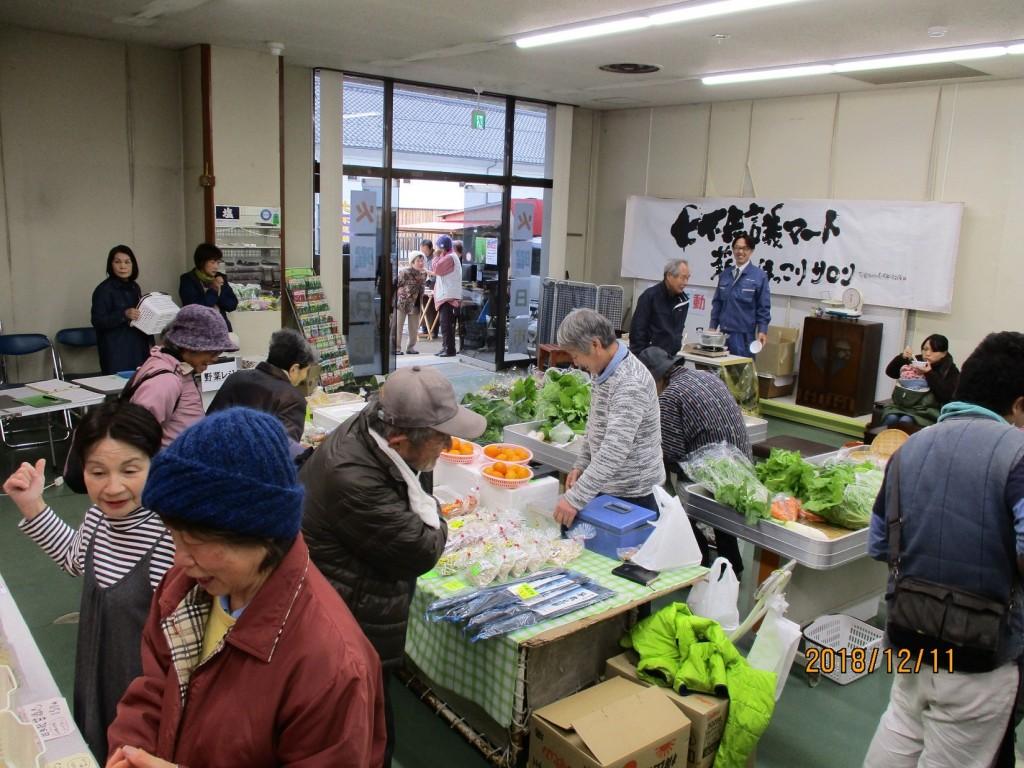 何北・三和支店が感謝祭を開催