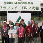 京都府年金友の会グラウンド・ゴルフ大会で綾部Aチームが優勝!!