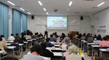 「生活教室フェスタ・家の光大会」開催!!~SDGsって?~