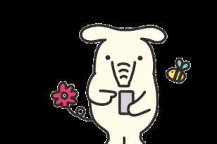 JAネットバンク セキュリティ強化および新規申込手順リニューアルのお知らせ